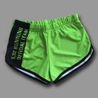 short-verde